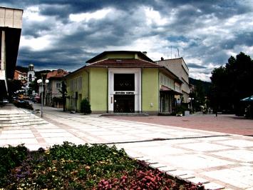 """Εθνογραφικό Μουσείο""""Rodopska prosveta"""""""