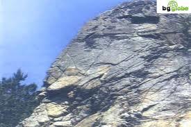 The Horse Head Rock