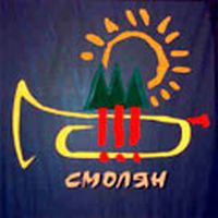 Διεθνές Φεστιβάλ Εθνό-Jazz