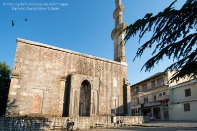 Temenos Didymoticho (Beyazit Mosque)