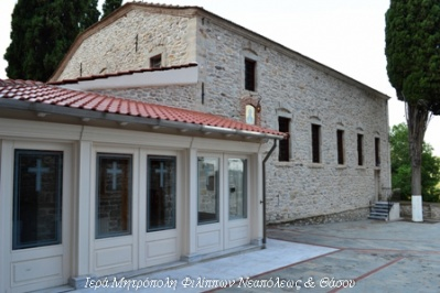 HOLY TEMPLE OF AGIOS ATHANASIOS