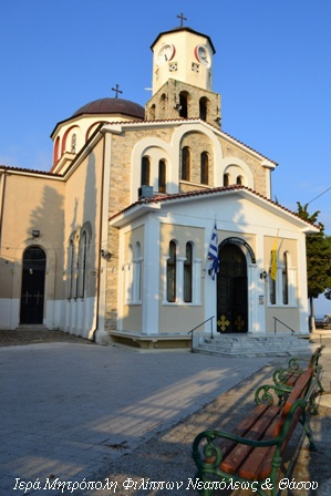 HOLY TEMPLE OF PANAGIA