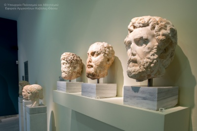 Αρχαιολογικό Μουσείο Φιλίππων