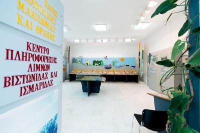 Information Center Lake Vistonidas