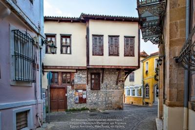 Παλιά Πόλη Ξάνθης