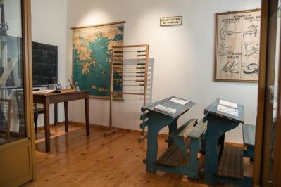 Μουσείο Παιδείας της Εταιρείας Παιδαγωγικών Επιστημών