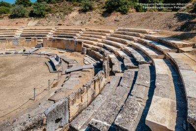 Ancient Theater Maronia
