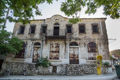 Το κτίριο ιδιοκτησίας Λειβαδά