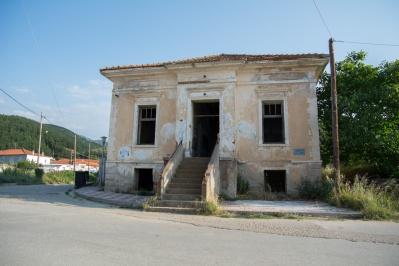 Κτίριο του παλαιού Κοινοτικού Καταστήματος στον οικισμό Αγίασμα