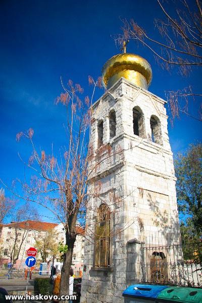 Εκκλησία των Αγίων Ταξιαρχών Μιχαήλ και Γαβριήλ, Χάσκοβο