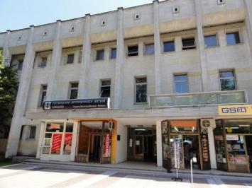 Περιφερειακό Ιστορικό Μουσείο Χάσκοβο