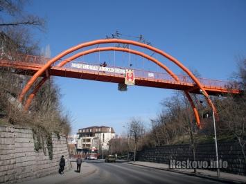 Γέφυρα πάνω από τον ποταμό Kardzhali, στο Χάσκοβο