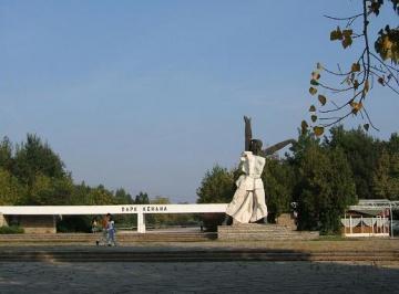 Πάρκο Kenana
