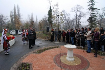 Δημοτικό Πάρκο στο Χάσκοβο