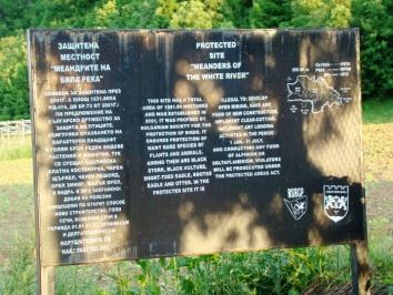 Προστατευόμενη περιοχή Byala Reka Meanders