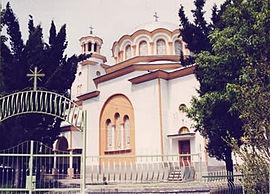 Ναός της Παναγίας