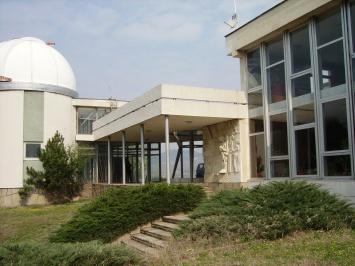 Αστρονομικό Παρατηρητήριο