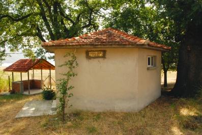 Τύμβος του Kaz - χωριό Zvezdelina