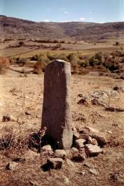 Γερός βράχος κοντά στο χωριό Letovnik