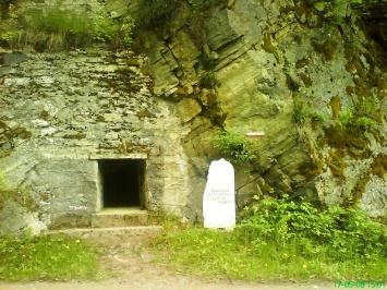 Η κρύα σπηλιά κοντά στο χωριό Lyubino